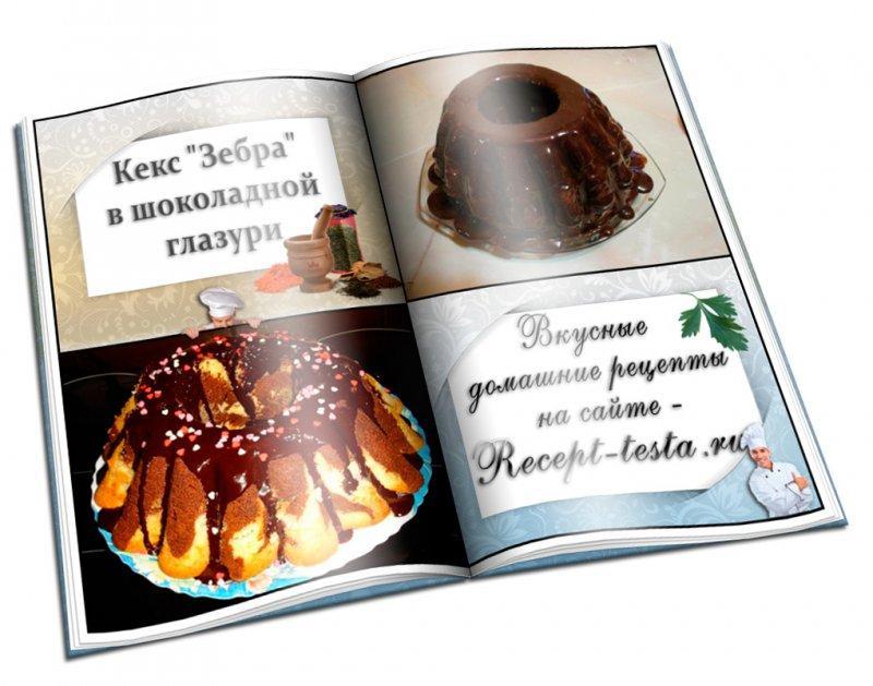 салат обжорка рецепт классический рецепт